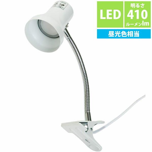LEDクリップライト(SPOT-LL101DNT)