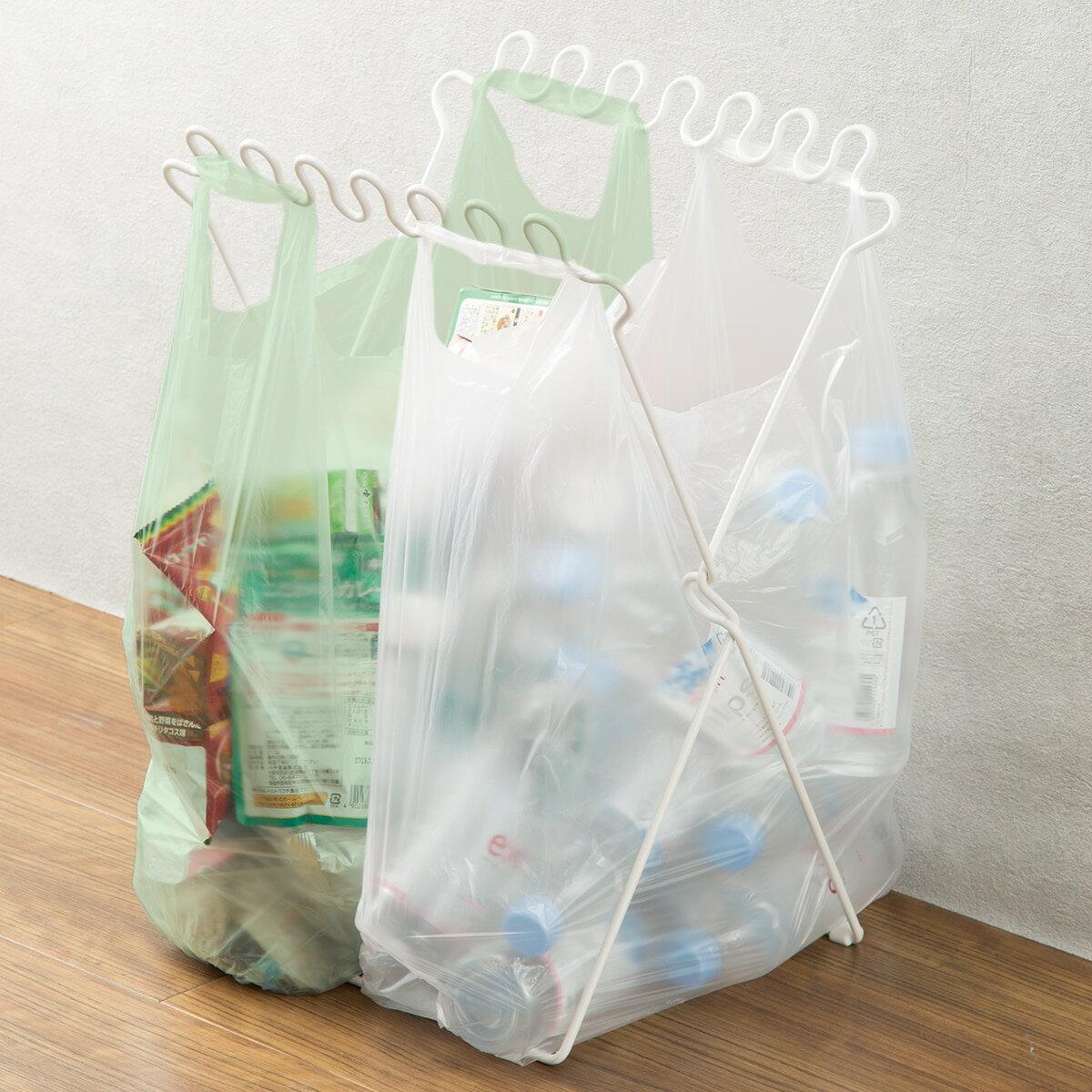 分別ゴミ袋スタンド Pブラン(ホワイト)