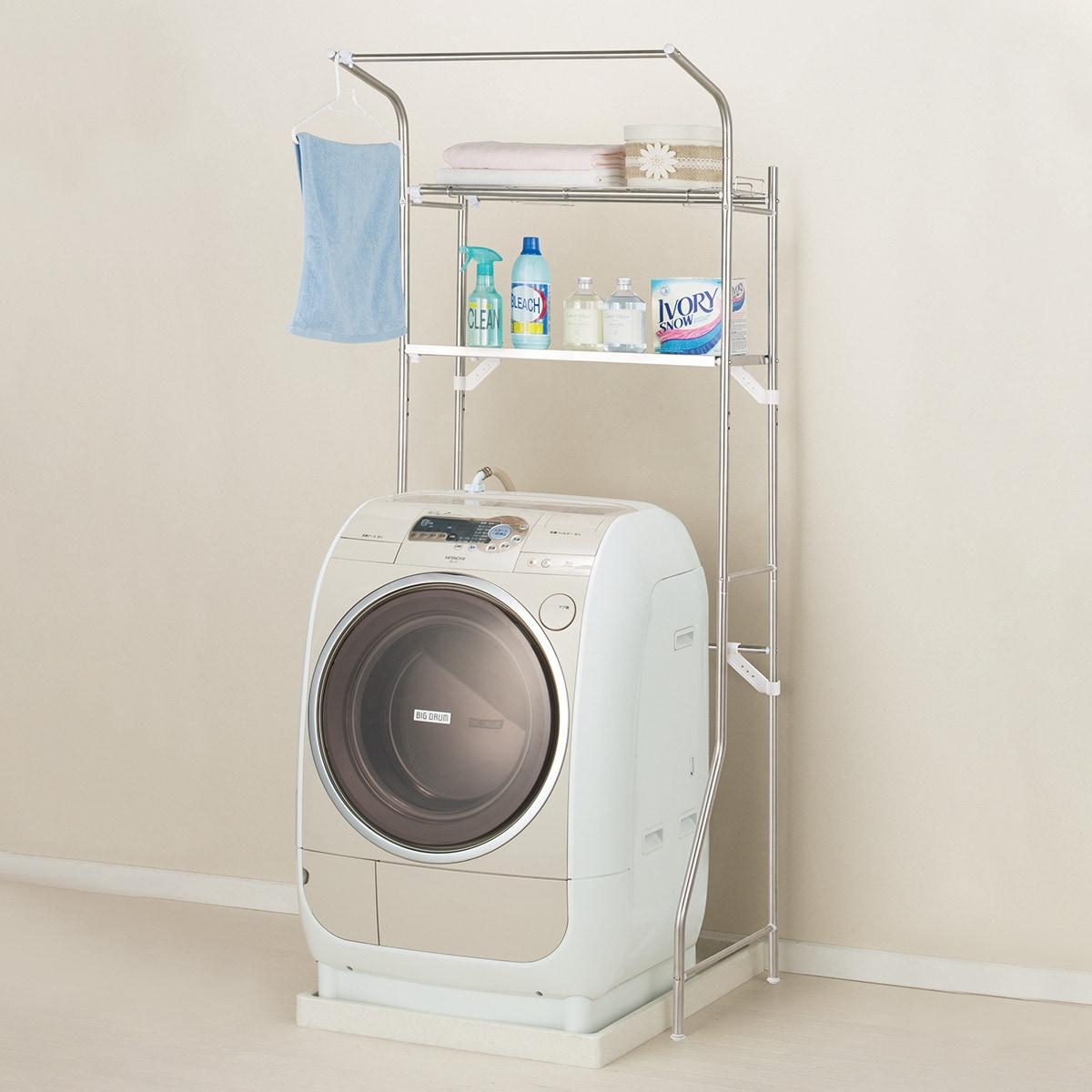 ステンレス洗濯機ラック(SR6797SUS)