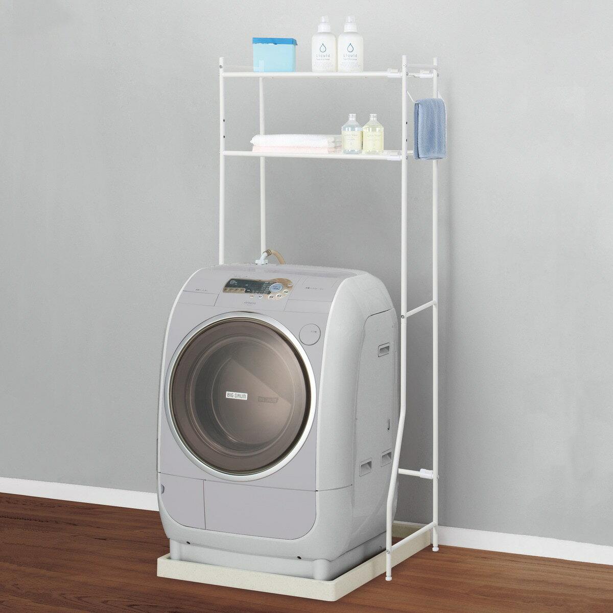 洗濯機ラック トーレブランカ
