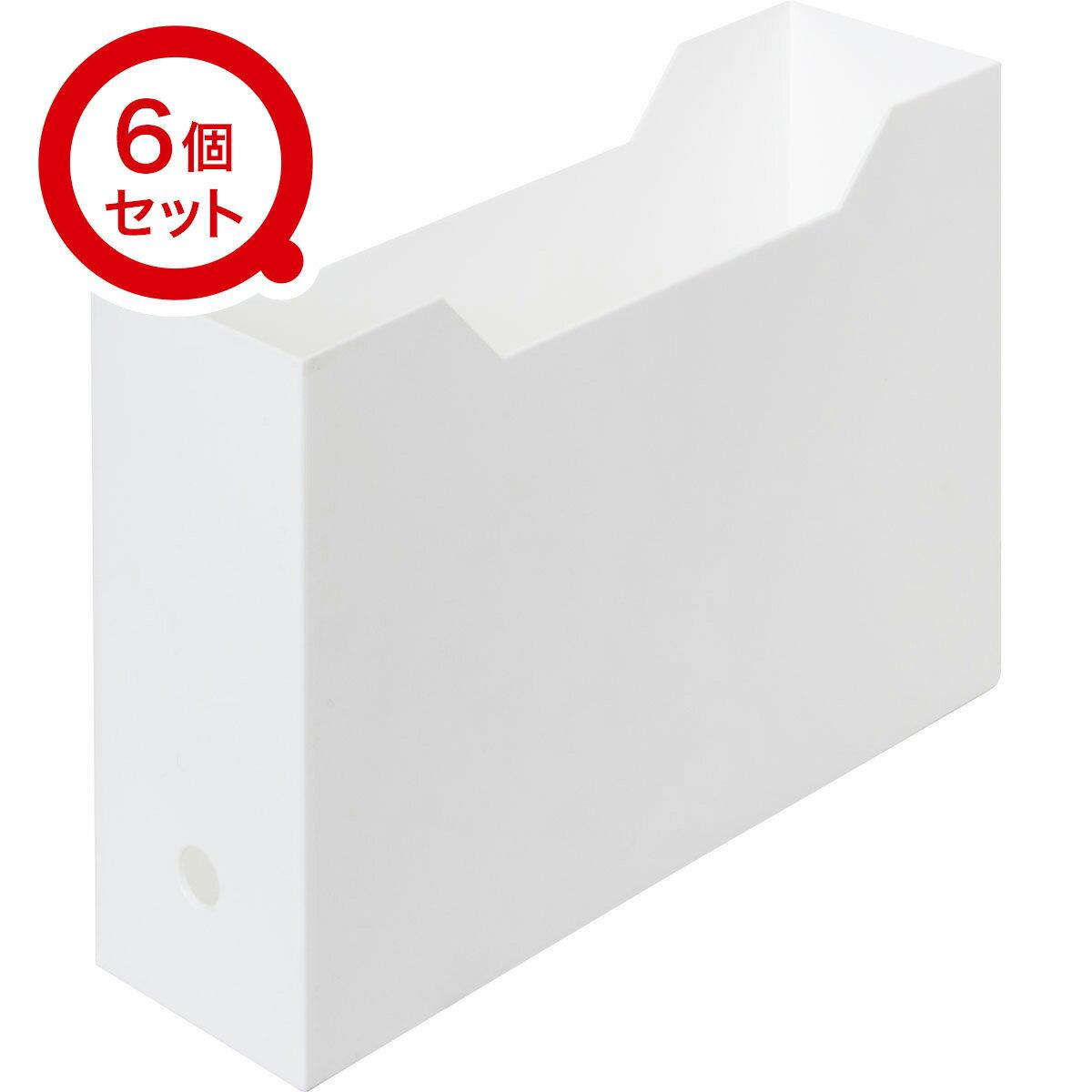 A4ファイルケース(オールホワイト) 6個セット