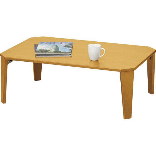 折りたたみローテーブル(ST3-9060 ライトブラウン)