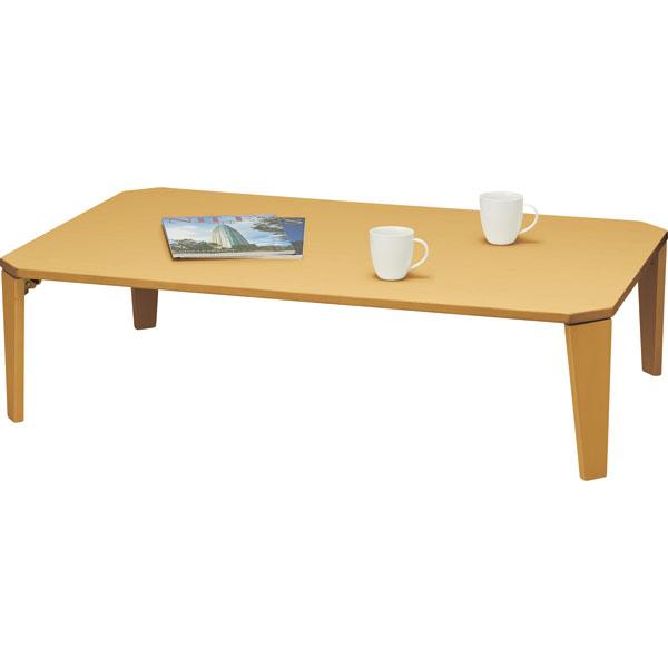 折りたたみローテーブル(ST3-12075 ライトブラウン)