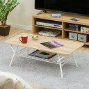 オリタタミテーブル シェルフィ 9045(ナチュラル) ニトリ 【玄関先迄納品】