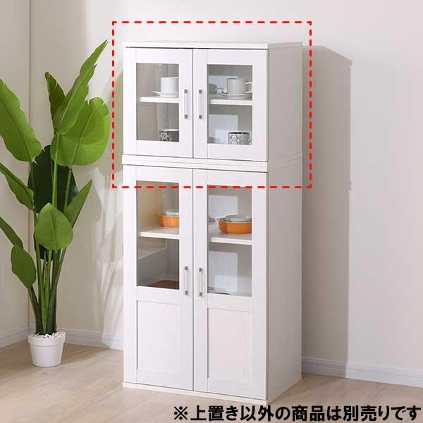 キャビネット(クローネ4560 WH)