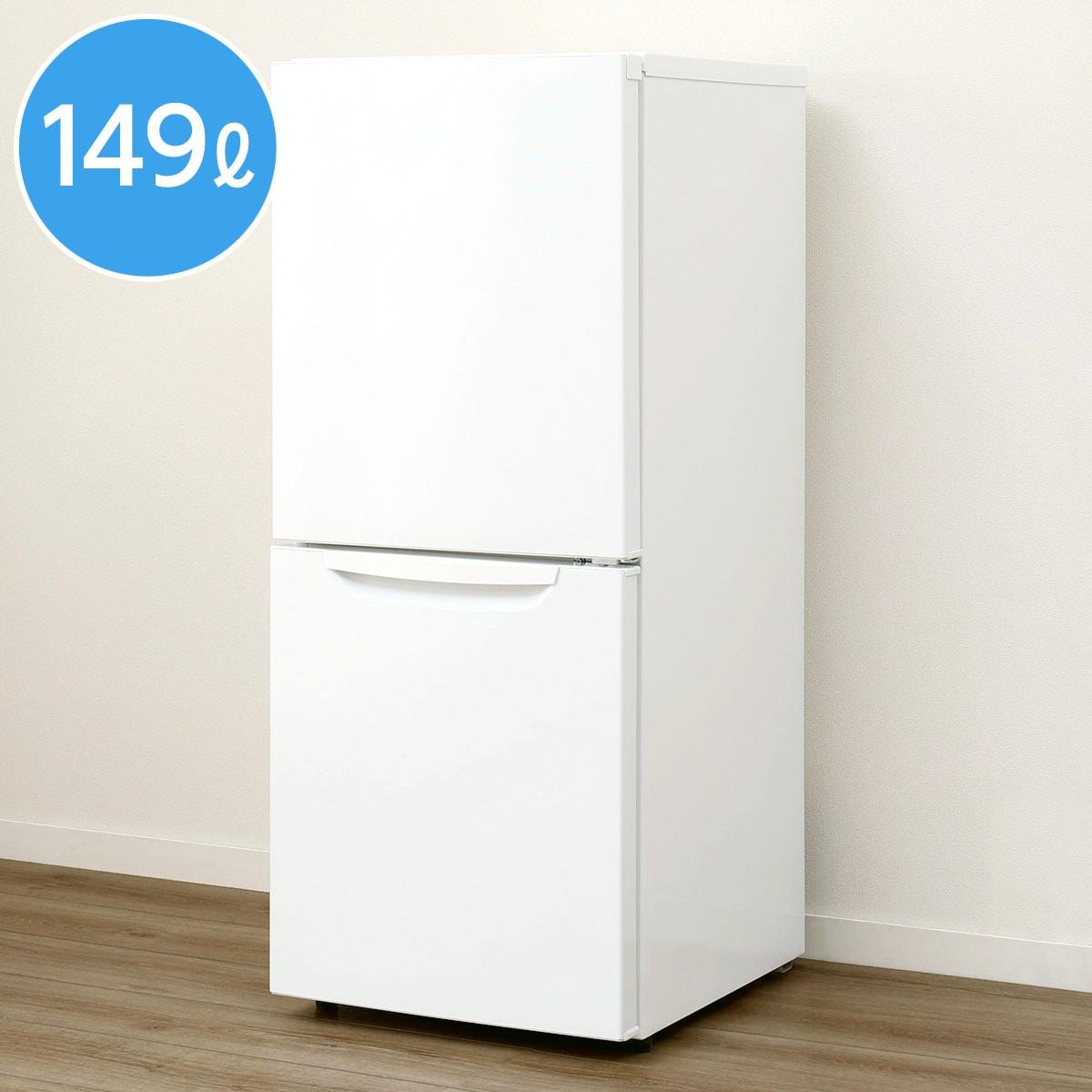 149L容量 ファン式2ドア冷蔵庫 (NTR-149WA)
