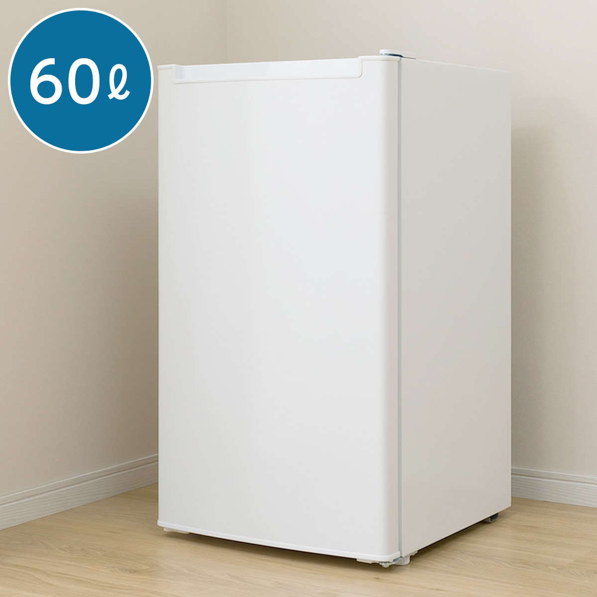 60リットル1ドア冷凍庫(NTR60)