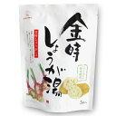 金時 しょうが 生姜 しょうが湯 生姜湯 金時しょうが湯 18g×5袋 粉末タイプ 小袋 ニットーリレー
