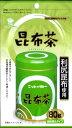 【ニットーリレー】昆布茶スタントパック80g袋(詰め替え)【2】