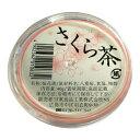 全国お取り寄せグルメ神奈川食品全体No.1