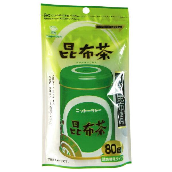 昆布茶 スタンドパック 80g袋(詰替用)