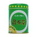 ショッピングレシピ 昆布 茶 昆布茶 80g缶 顆粒 レシピ 熱中症 熱中 症 飲み物 塩分 料理 調味料 北海道 ニットーリレー