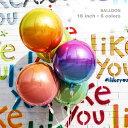 グラデーション バルーン パーティーグッズ 立体 4Dバルーン デコレーションアイテム 16インチ 40cm 飾り 単品 誕生日パーティー 結婚式 二次会 ハロウィン クリスマス イベント会場の演出に