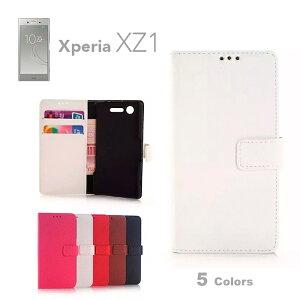 スマホケース Xperia XZ1 SO-01K SOV36 手帳型ケース