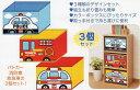 【即日出荷】トミカ 3段収納ボックス【RCP】