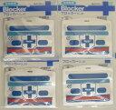 【メール便・送料無料!】14年1月製造分空間除菌 ブロッカーCL-40 本体のみ4枚※メール便は代金引き換え・日時指定はできません