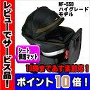 大幅値下げ!コンビ ネルーム エッグショック NF-550 シートベルト固定タイプ【レビューでシー...