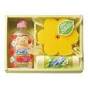 【代引不可】FaFa(ファーファ)キッチン洗剤ギフト(ピンク)【出産内祝、内祝いなどのお祝い返しに】【出産祝い 返礼 お返し】