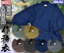 【日本製】久留米織作務衣年中着られる本格高級作務衣父の日や敬老の日のプレゼントと