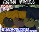 ショッピング作務衣 男女兼用 平織作務衣綿100%のしっかりした平織作務衣父の日や敬老の日のプレゼントとしても最適!作業着はもちろん、普段のくつろぎ着やユニフォームとしても最適!S/M/L/LL/3L407-1981