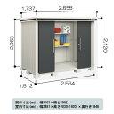 物置・屋外収納 物置き ガレージ 小屋 小型:ヨド物置エルモ LMD-2515(一般型)[G-398]【あす楽対応不可】【全品送料無料】