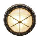 真鍮製ガーデンライトBH3000 AN FR LE(LEDタイプ)700326[LD-576]【あす楽対応不可】【全品送料無料】