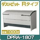【全品送料無料】『ゴミ収集庫-ダストピットRタイプ DPRA-1807[G-449]』 ゴミ収集箱:ヨドコウ 【あす楽対応不可】ゴミストッカー/ゴミ…