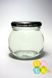キャップ ガラス瓶 エッグスラット スノードーム ココナッツオイ