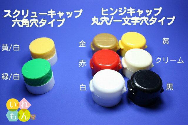 VO-180透明びん/24本入キャップ付【瓶 ...の紹介画像3