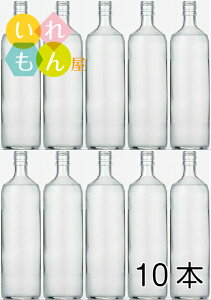 キャップ ジュース ガラス瓶 シロップ