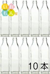 キャップ ガラス瓶 ドレッシング
