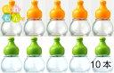 香辛料透明びん/10本入キャップ付【調味料瓶 調味料びん ガラス瓶 ガラス保存容器 保存瓶 七味 一味 スパイス 香辛料 容器 硝子瓶】【RCP】