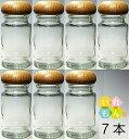 ♯1000スパイス瓶セット/7本入り【調味料瓶 ガラス瓶 ガラス保存容器 スパイスびん ミニびん ソルトシェーカー 容器 硝子瓶】【RCP】