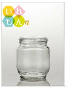 キャップ ガラス瓶 はちみつ エッグスラット