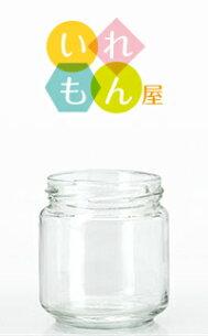 キャップ ガラス瓶 エッグスラット