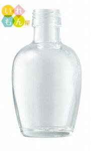 キャップ ジュース ガラス瓶 ドリンク