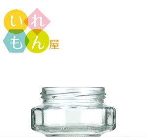 キャップ ガラス瓶