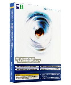 不動産投資計画システム 【送料無料】最新版をお届けします!