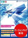 事業承継・相続対策フォーム集(※バージョンアップ)