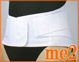 売れ筋【日本シグマックス】 醫療用コルセット[腰痛対策]マックスベルトMe2[SIGMAX MAXBELT]腰部固定帯 健康ベルト コルセット 腰痛防止 [病院用] エムイー2 ス