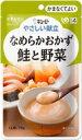 キユーピー やさしい献立 なめらかおかず 鮭と野菜 1箱 75g×6袋 区分4 介護食 ペースト食 なめらか素材 かまなくてよい