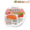 【ハウス食品】おいしくビタミン アセロラ 低カロリ