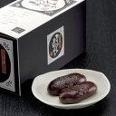 【お菓子のさかい】カリントまんじゅう 20個入り 特産品 ふくしま 美味な和菓子