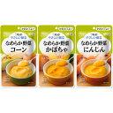 キユーピー やさしい献立スープセット 【6食】区分4  介護用レトルト 介護食 アレンジ自在 いろんなレシピに対応できます。