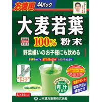 【山本漢方】お徳用44パック 大麦若葉 おいしい青汁 粉末100%[3g×44包] ギフト