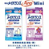 �����ᥤ�Х��Arg Mini �ߥ륯̣���ߥå����٥̣��125ml��24�ܡ����륮�˥��ܥɥ�������������