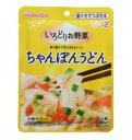 【和光堂】いろどりお野菜シリーズ ちゃんぽんうどん 区分2 歯ぐきでつぶせる 介護食 A1962