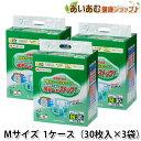 お買い得!イワツキ ハイドライエース簡単テープ止め Mサイズ 30枚入×3袋 【1ケース】*無地箱配送承りますので、お気軽にお申し付け下さい。
