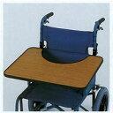 豊通 車いす用テーブルGR-2 E2539軽量タイプ 車椅子用テーブル