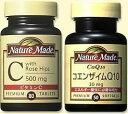 (血圧が気になる方に)ネイチャーメイドビタミンC500withローズヒップとコエンザイムQ10の2点セット